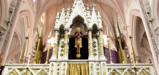 American Basilica