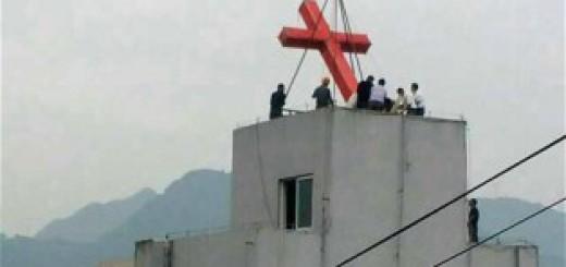 chinese-cross
