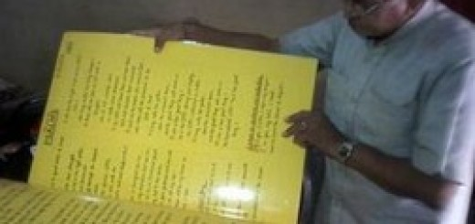 largest-bible