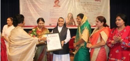 phule-award