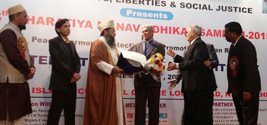Archbishop of Bhopal receiving Award