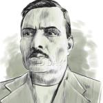 Uday Mohite