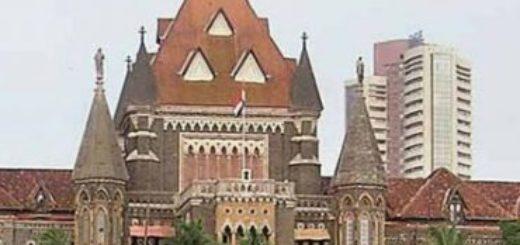 Bombay-High-Court-370x290