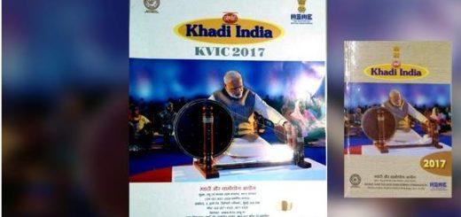 Khadi Calendar 2017