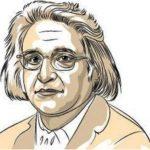 Upendra Baxi