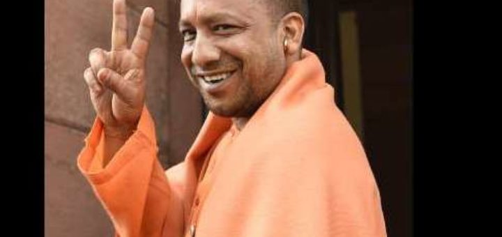 Yogi Adityanath the new CM of UP