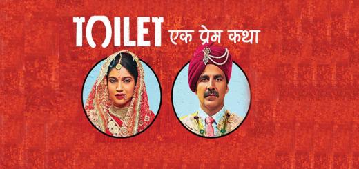 why-akshay-kumars-toilet-ek-prem-katha-swachh-bharat-abhiyan