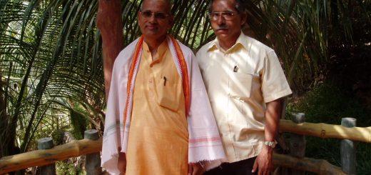swami sachidananda Bharati