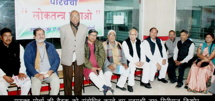 Seminar on Unity in Diversity
