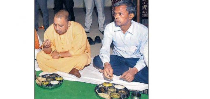 Ajit Yogi eats at Dalit home