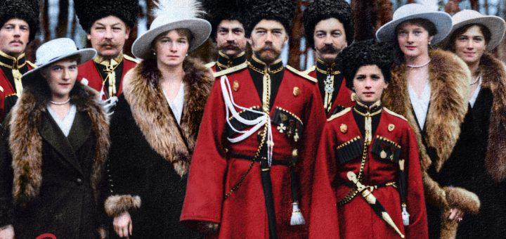 Romanov++Family+cossacks